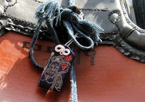 Omamori from Nara for success in sports